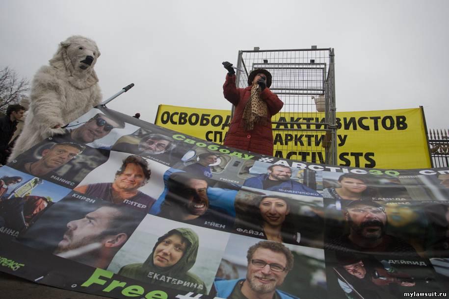 greenpeace хулиганство
